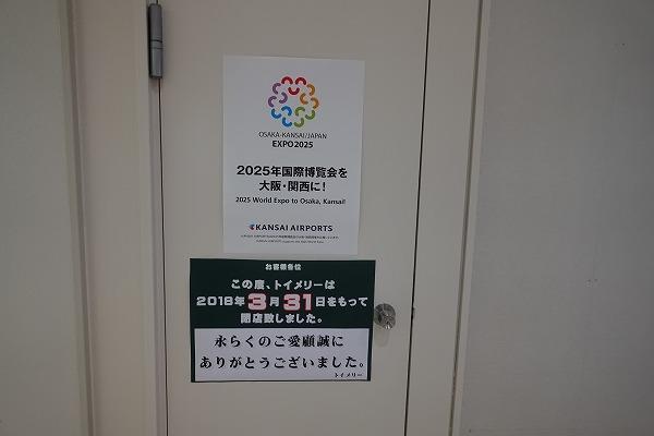 DSC00209.jpg