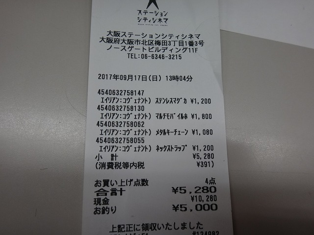 DSC07631.jpg