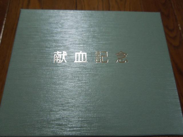 DSCN0586.jpg
